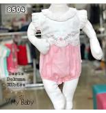 Beste Dokuma Body FMY8504