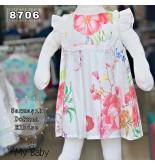 Sarmaşık Dokuma Elbise FMY8706